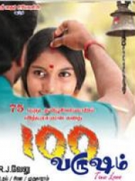 100 Varusham