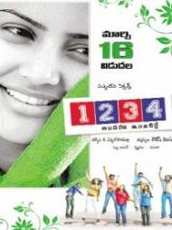 1234 Andharu Engineerlae