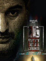 16 - Every Detail Counts