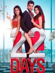 22 Days