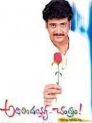 Adirindayya Chandram