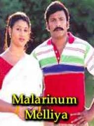 Malarinum Melliya