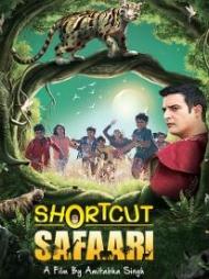 Shortcut Safaari