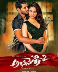 May 2019 Telugu Movies Release Date, Schedule & Calendar