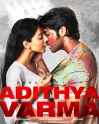 Adithya Varma