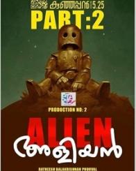 Alien Aliyan