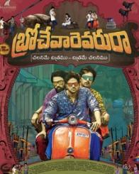 June 2019 Telugu Movies Release Date, Schedule & Calendar