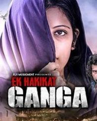 Ek Haqiqat Ganga