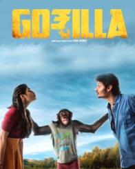 July 2019 Tamil Movies Release Date, Schedule & Calendar - Filmibeat