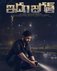 2018 Movies Telugu Movies 2018 Movies By Year