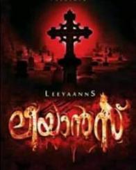 Leeyaanns