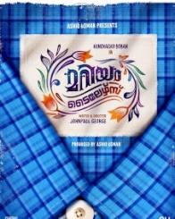 Mariyam Tailors
