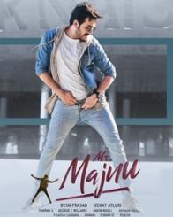 January 2019 Telugu Movies Release Date, Schedule & Calendar - Filmibeat