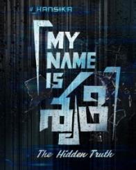 My Name Is Shruthi