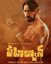 Upcoming Telugu movies | Upcoming Tollywood movies - FilmiBeat