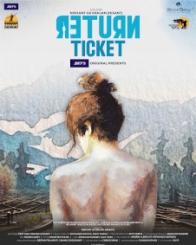 रिटर्न टिकट