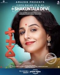 शकुन्तला देवी