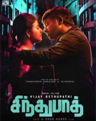 June 2019 Tamil Movies Release Date, Schedule & Calendar