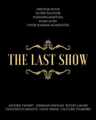 द लास्ट शो