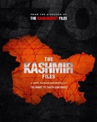 The Kashmir Flies