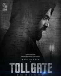 Toll Gate