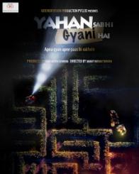 Yahan Sabhi Gyani Hain