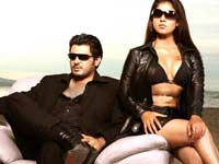 Still from Billa