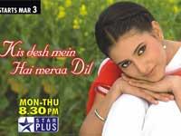 Kis Desh Mein Hai Meraa Dil