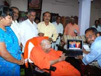 Jnanajyothi Sri Siddaganga website launch