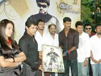 Kuruvi audio launch function