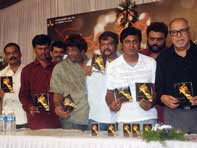 Maadesha Audio Launch