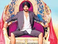 Still from Singh Is Kinng