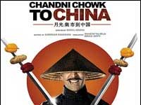 Still from Chandni Chowk To China