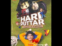 Hari Puttar A Comedy of Terrors Review