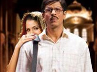Still from Rab Ne Bana Di Jodi
