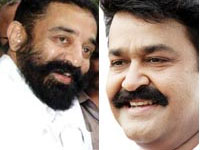Kamal Hassan and Mohanlal