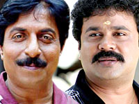 Dileep and Sreenivasan