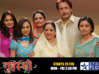 Grihasthi to go off air on March 27