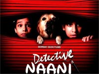 Still from Detective Naani