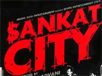 Sankat City