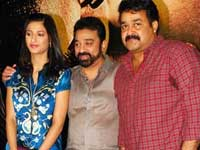 Unnaipol Oruvan audio launch