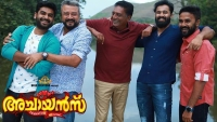 Achayans Box Office: Final Kerala Collections