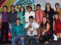 Boogie Woogie, Comedy Circus team