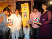 Don Seenu's audio and website launched