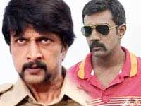 Sudeep and Chiranjeevi Sarja