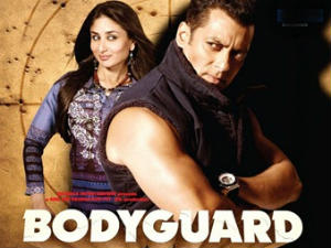 Bodyguard Still