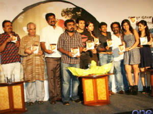 Paramathma Audio Release Function