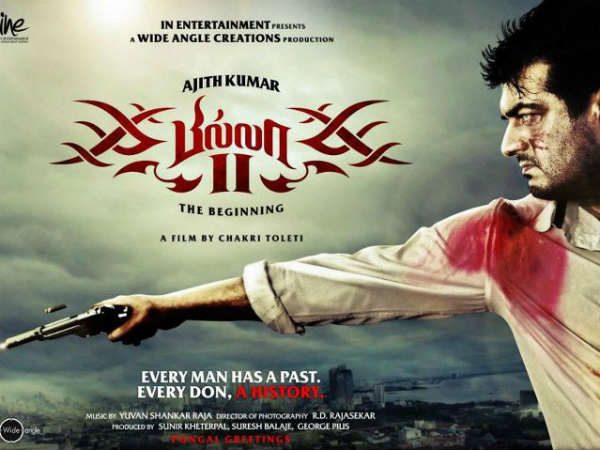 Billa 2 First Look