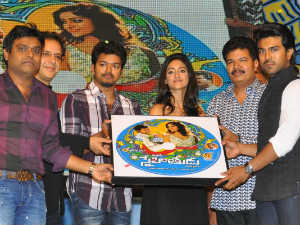 Snehitudu Audio Launch