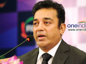 Kamal Hassan Pictures